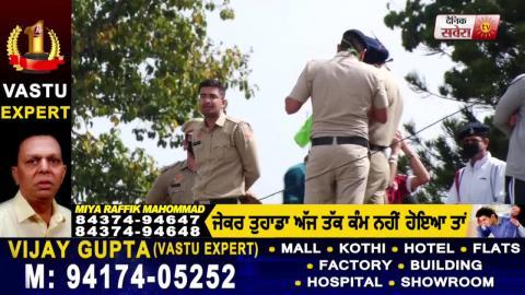Chandigarh की इस बड़ी kothi में मिला है तेंदुआ, अब पकड़ने की हो रही है कोशिश