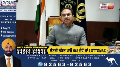 Curfew के दौरान Jalandhar के DC Varinder Kumar ने किए अहम एलान