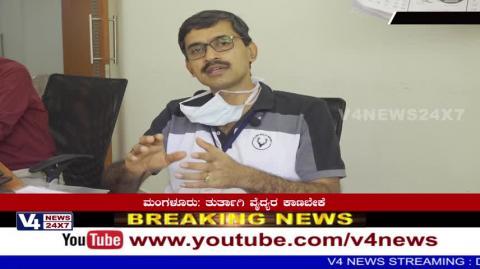 K S Hegde Hospital launches Telemedicine facility