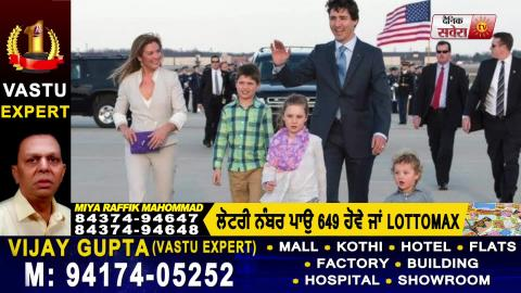 Justin Trudeau की पत्नी Sophie Trudeau Coronavirus से हुई ठीक