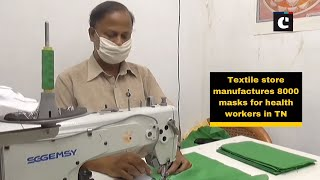 Textile store manufactures 8000 masks for health workers in TN