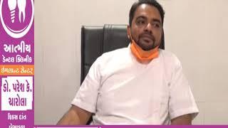 24x7 Emergency Help | Atmiya Dental Clinic | Dr.Paresh Charola | ABTAK MEDIA