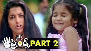 Four Friends Full Movie Part 2   Latest Telugu Movies   Kamal Hassan   Jayaram   Meera Jasmine