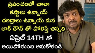 Puri Jagannadh Clear Explanation On Present Situation in India | Bhavani HD Movies | India Lock Down