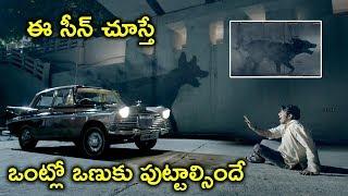 ఒంట్లో ఒణుకు పుట్టాల్సిందే | Nayanthara Latest Movie Scenes | Latest Movie Scenes Telugu
