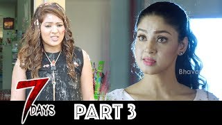 7 Days Telugu Full Movie Part 3 | Latest Telugu Movies | Shakthivel Vasu, Nikesha Patel, Angana Roy