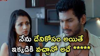 నేను దేనికోసం అయితే ఇక్కడికి వచ్చానో అదే | Vishal Latest Movie Scenes | Latest Movie Scenes Telugu