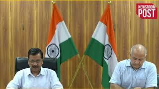 लॉकडाउन: दिल्ली की सीमाओं पर सख्ती बढ़ाई गईसरकारी राशन की चोरी की तो जेल भेजेंगे- केजरीवाल