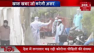 दिल्ली की हजरत निजामुद्दीन दरगाह में 180 से ज्यादा CORONA संदिग्ध मौलाना  पर FIR