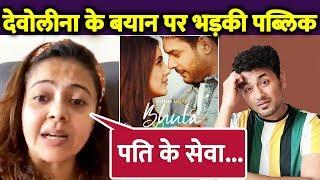 Devoleena's Nasty Comment 'Pati Ki Seva Karo' Sparks Anger on Internet