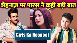 Paras Chhabra SLAMS Shehnaz Gill For Disrespecting Girls; Heres What He Said
