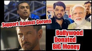 Bollywood Industry Actors Hrithik Roshan And Kapil Sharma Big Money For The Support Of Poor People