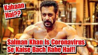 Salman Khan Kahaan Hai Aur Kya Kar Rahe Hai Fit Rahne Ke Liye?