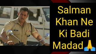 Salman Khan Win My Heart With His Noble Cause For Cine Wage Workers In Mumbai