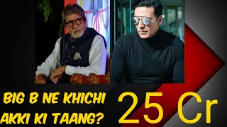 Did Amitabh Bachchan Just Pulled A Leg Of Akshay Kumar Over His 25 Crores Donations!