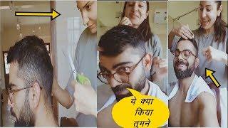 Anushka Sharma Hair Cutting Of Virat Kohli । 28 March 2020 | News Remind