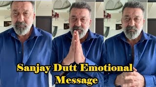 Sanjay Dutt Emotional Message On Coronavirus । 31 March 2020 | News Remind