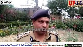 हमीरपुर जिले में लॉक डाउन का मण्डलायुक्त और डीआईजी ने लिया जायजा