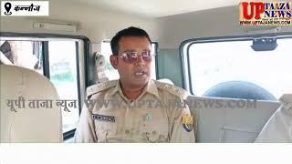 लॉक डाउन के बाद कन्नौज जिले में अवैध शराब माफिया सक्रिय