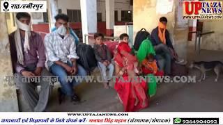 राठ क्षेत्र के ग्रामीण इलाकों के गैर प्रांतों से आये हजारों मजदूर
