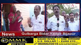 Nayeem Khan Ne Ramji Nagar Me Dudh Aur Bread Taqseem Kiya A.Tv News 28-3-2020