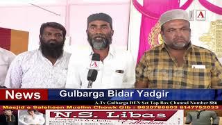 Jeelanabad Awami ittehaad Committee Ki Janib Se Gulbarga Me Ration Aur Food Distribution