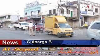 Kirana Ke Naam Per Corona Ghar Na Lejaayen : Gulbarga Police A.Tv News 30-3-2020