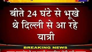 Farrukhabad police का सराहनीय कदम, Delh से प्रवासी मजदूरों को खिलाया खाना