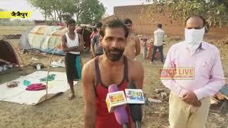 जैजैपुर में फंसे प्रवासी मजदूरों के लिये की गई राशन की व्यवस्था cglivenews