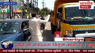 CM शिवराज सिंह चौहान उतरे भोपाल की सड़कों पर, शहर में लॉकडाउन और व्यवस्थाएं.. #bn #mp