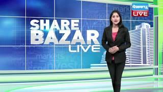हरे निशान पर Share Market | Sensex | nifty | #DBLIVE