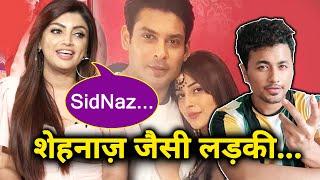 Akansha Puri Reaction On Shehnaz Gill And Sidharth Shukla | SidNaz