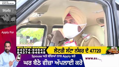 Curfew के दौरान Amritsar Police ने बढ़ाई सख़्ती