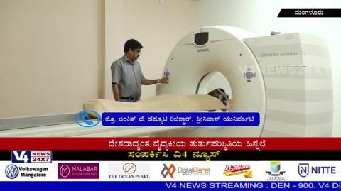 SRINIVAS HOSPITAL MANGALURU || LAUNCHING VIDEO DOCTOR || STAY HOME STAY SAFE