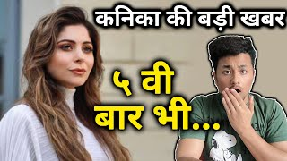 Kanika Kapoor Latest News Report | Here's What It Has Come Out