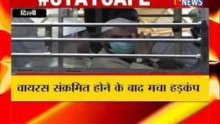 दिल्ली : निजामुद्दीन  का मरकज बना कोरोना केंद्र ! ANV NEWS DELHI !