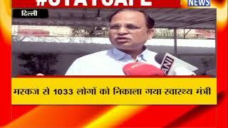 दिल्ली : दिल्ली के स्वास्थ्य मंत्री सत्येंद्र जैन सख्त ! ANV NEWS DELHI !