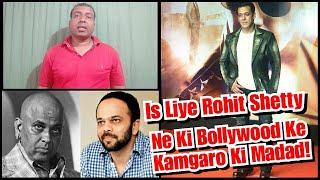 Salman Khan Ke Baad Sooryavanshi Ke Director Rohit Shetty Ne Ki Bollywood Ke Dehadi Mazduro Ki Help