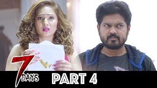 7 Days Telugu Full Movie Part 4 | Latest Telugu Movies | Shakthivel Vasu, Nikesha Patel, Angana Roy