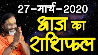 27March 2020 - Today Horoscope - Success Key - Paramhans Daati Maharaj
