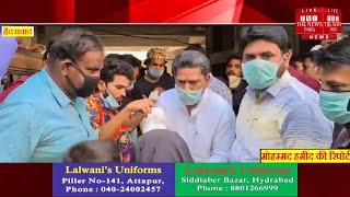 Hyderabad news लगातार गरीब आवास सामग्री वितरित