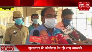 Tamilnadu news coronavirus updates