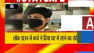 जींद : बाहर घूमने वालो के लिए बच्चा बना मिसाल ! ANV NEWS HARYANA !