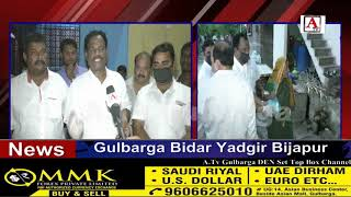 Ramji Nagar Me 375 Gharon Ko Roza Welfare Association Ki Janib Se Ration Packages Distribution