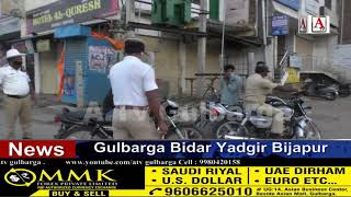 Lockdown Ki Qilaaf Warzi Karne Per Gadiyan Zapt A.Tv News 31-3-2020