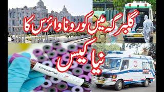 Gulbarga Mein Coronavirus Ka Naya Case A.Tv News 31-3-2020