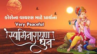Prayer For Coronavirus || Peaceful Swaminarayan Dhun