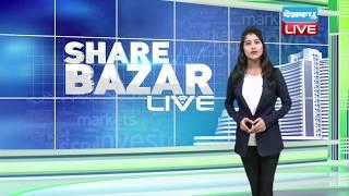 आज पहले दिन ही गिरावट के साथ खुला Share Bazar | Share Market  के लिए अच्छा नहीं नया वित्तवर्ष |