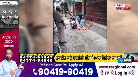 Ludhiana में hospital की खिड़की से भागे corona मरीज़ के रिश्तेदार, कई घंटे बाद police ने किए काबू
