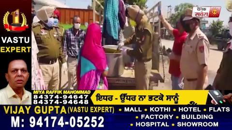 Coronavirus से बचाव के लिए Punjab Police का नया गाना, CM Captain ने दी शाबाशी
